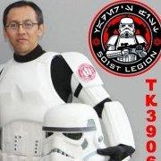 Aryo Gono